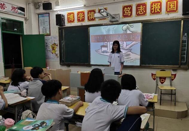 琼海市朝阳中学开展禁毒三年大会战系列活动