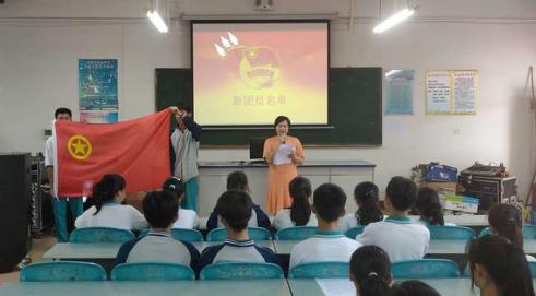 琼海市东太学校举行2020年共青团入团仪式