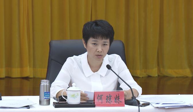何琼妹主持集中学习《中国共产党政法工作条例》学习会