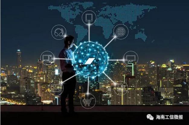 海南省5G基站干扰协调工作获国家无线电办公室通报表扬