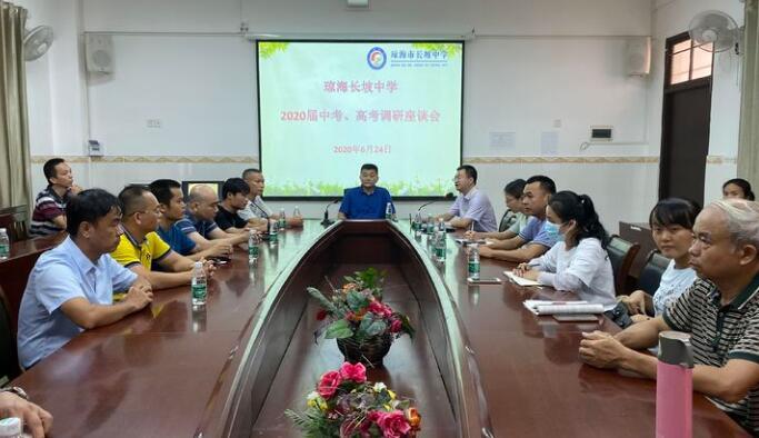 长坡镇党委书记黎纯才到长坡中学调研中考、高考备考工作