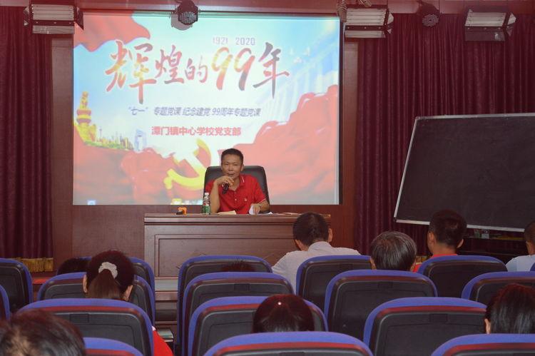潭门镇中心学校开展预防溺水安全教育专题讲座