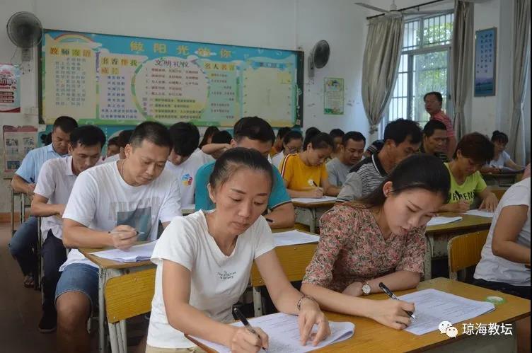 潭门镇中心学校开展《海南自由贸易港建设总体方案》重点政策测试