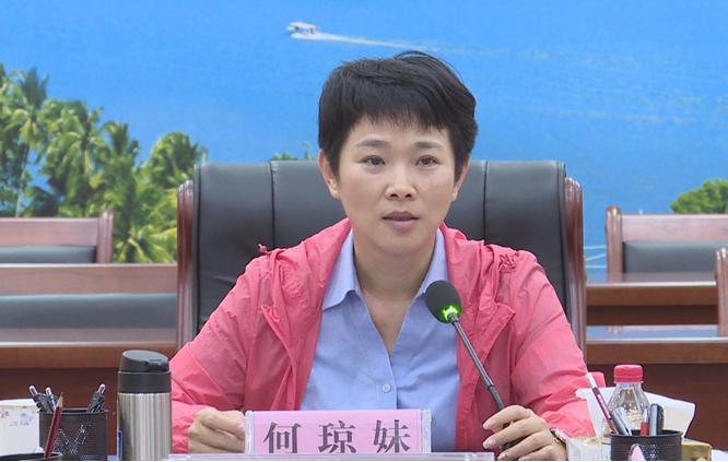 何琼妹:合理统筹加强预判 全力做好台风防范工作