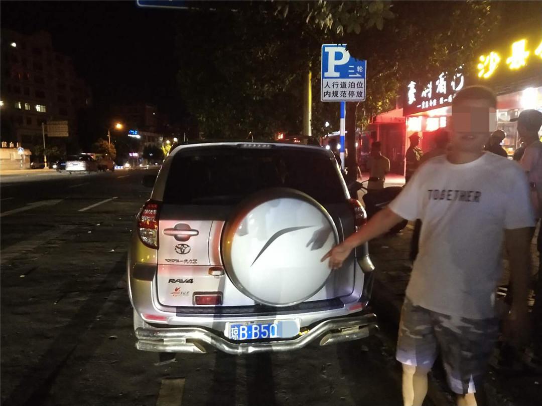 琼海警方:一男醉酒驾驶被吊销驾驶证后再次无证酒驾被严处