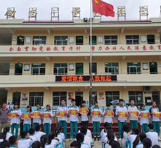 """朝阳中学举办九月规范月""""规范之星""""评选表彰活动"""