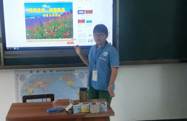 """长江学校开展禁毒""""一誓一课一体验""""活动"""