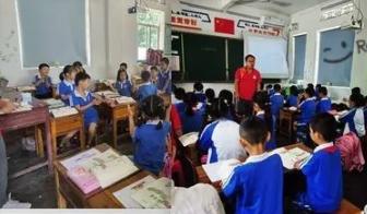 """长江学校开展教师""""公开赛教""""教研活动"""