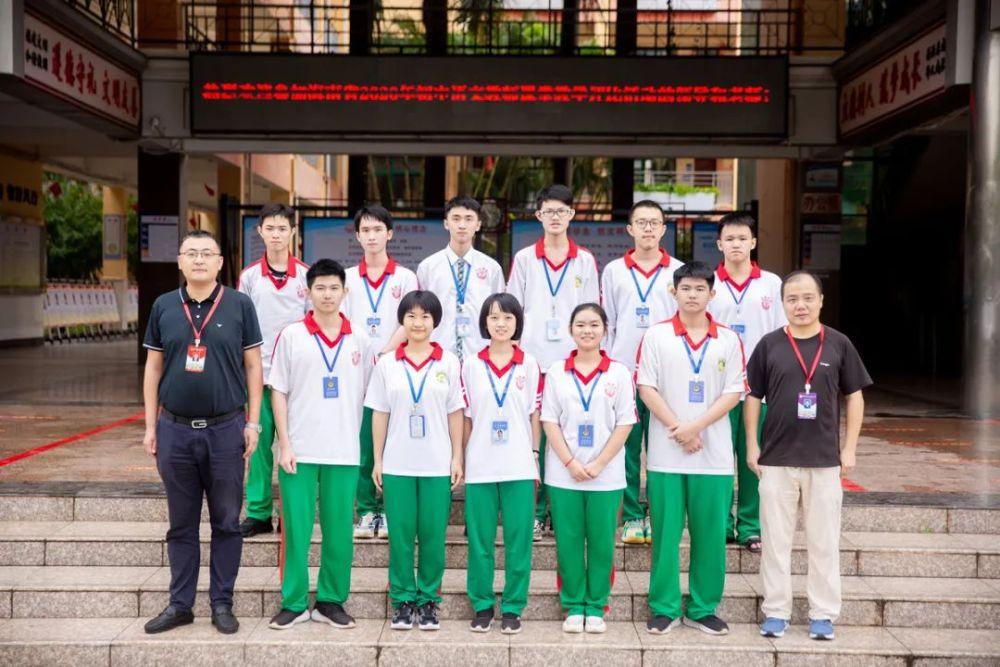 海桂学校11位同学在2020年全国高中数学联赛(海南赛区)中获奖
