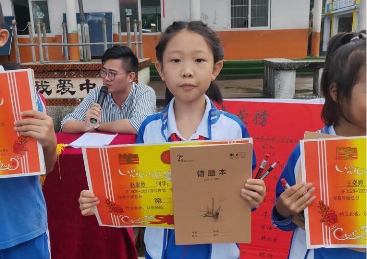 长江学校举行期中考试表彰大会