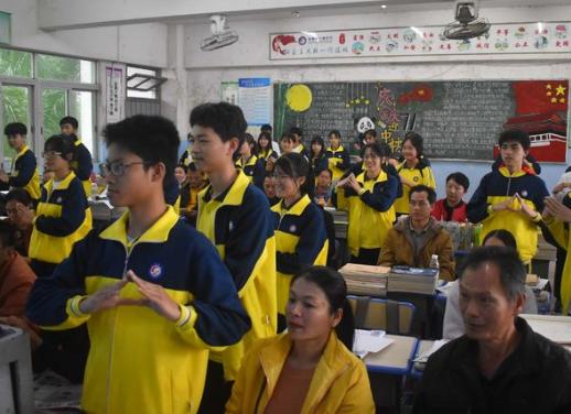 家校携手 共育未来 | 琼海市长坡中学召开2020年秋季家长会