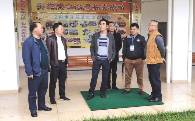 市教育局王春泉局长到琼海职专开展调研工作