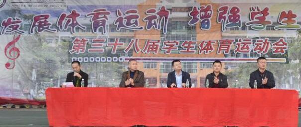 增强学生体质 | 长坡中学第三十八届学生体育运动会