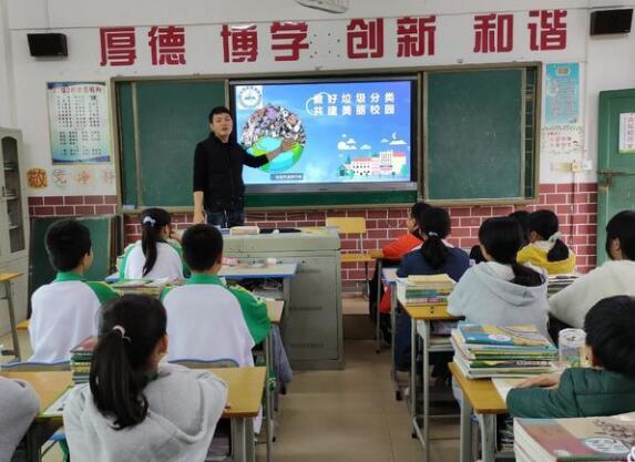 """温泉中学开展""""做好垃圾分类 ,共建美丽校园""""主题班会活动"""