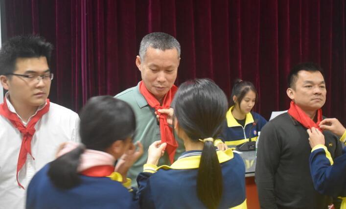 长坡中学少年先锋队第一次代表大会暨第一届少工委成立大会
