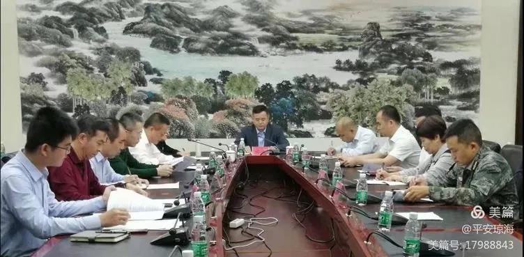 琼海召开全面依法治市委员会司法协调小组第一次全体会议