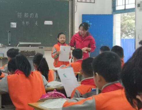 海淀外国语实验学校送教下乡到会山镇中心学校东平小学