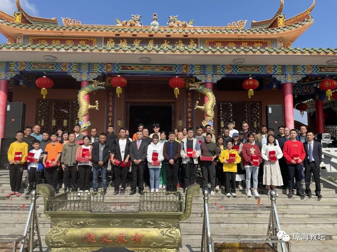 潭门镇社昌村委会、社昌教育基金会为2020年优秀学子颁发奖学金