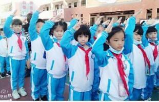 嘉积镇第三小学举行2021年春季开学典礼
