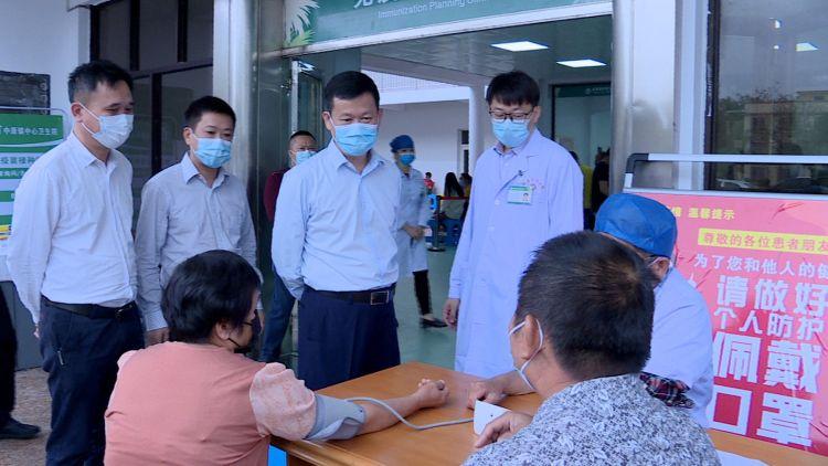 <a href='http://www.qionghais.com/html/redian/20210303-48700.html' target='_blank'>符平在中原镇检查新冠疫苗接种工作</a>