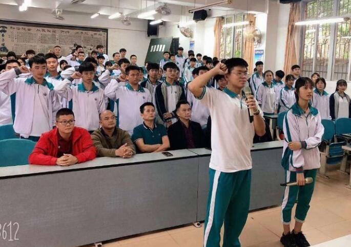 百日冲刺,决战中考| 东太学校举行2021年中考百日誓师大会